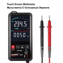 Multimètre numérique automatique à écran tactile, 6000 points, balayage Intelligent, mesure AC DC, NCV, mesure True RMS