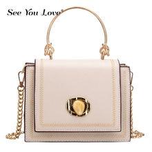 купить Solid color pu Leather Mini Crossbody Bags For Women 2019 Summer Messenger Shoulder Bag Female Travel Phone Purses and Handbags по цене 1059.03 рублей