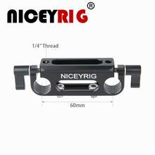Niceyrig universal 15mm nato haste dupla braçadeira de trilho de nato com 1/4 screws 20 parafusos para follower foco sunhood
