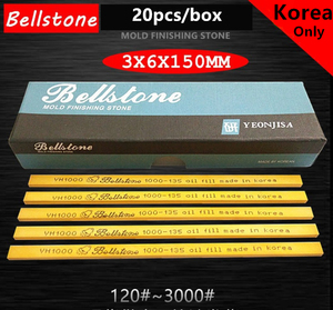 BellStone Sharpener 3x6x150mm Oil Stone mold Polishing hign grade VH polishing stone(China)