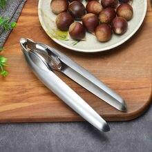 Модный Кухонный обеденный бар нож с зажимом для каштанов плоскогубцы каштановый Шеллер орех крекер орех открывалка из нержавеющей стали