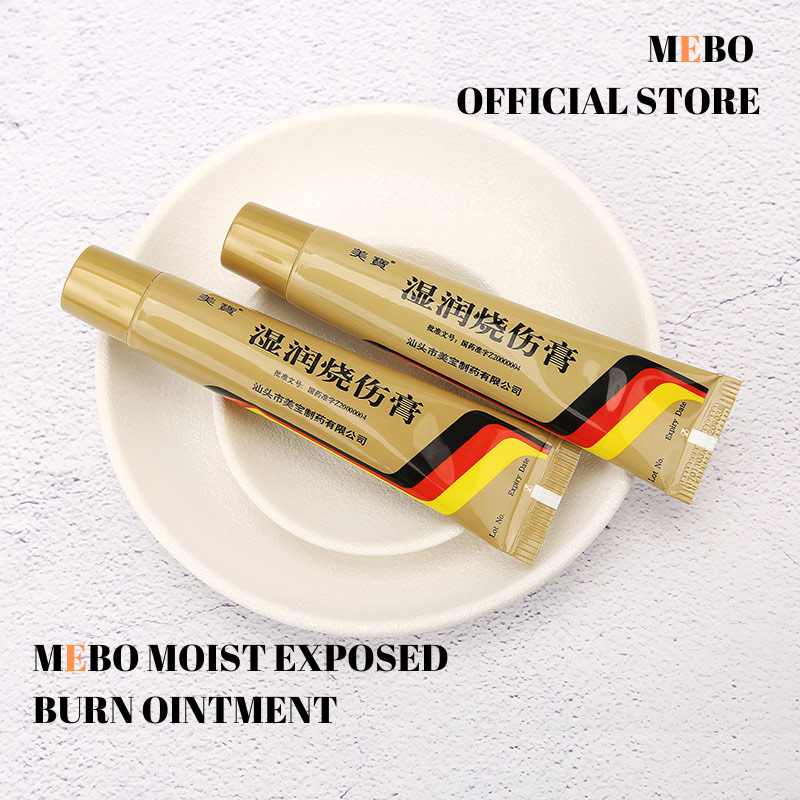 MEBO MOIST EXPOSED BURN OINTMENT Repair Scar Cream Removal Acne Scar Treatment Stretch Marks Burn Whitening Knife Scar Skin Care