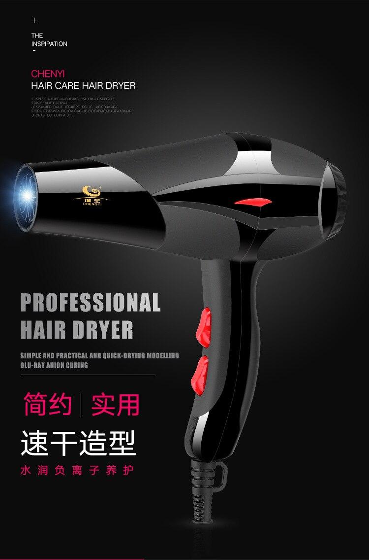 Secador de cabelo casa energia blueray salão