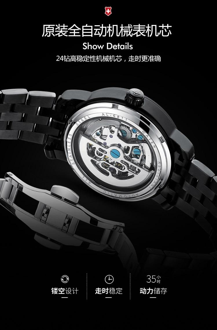H5bc6997c396546859cd7d9cf1b917472y AILANG Original design watch automatic tourbillon wrist watches men montre homme mechanical Leather pilot diver Skeleton 2019