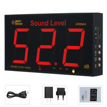Sound Level Meter met Groot Lcd-scherm Wandmontage Digital Sound Level Meter Digitale Noisemeter Decibel Monitoring Tester(China)