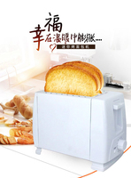 New Arrival Household Stainless Steel 2 Slices Toaster Bread Toast Machine For Breakfast With Euro Plug Cool touch Exterior