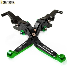 For KAWASAKI ZX14R ZX-14R 2006 2007 2008 2009 2010 2011 2012 2013-2016  Motorcycle Adjustable Brake Clutch Levers handle