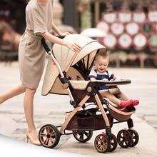 IIILOVEBABY 3 IN 1 Baby Stroller Lightweight Folding Baby Carriage