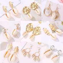 HOCOLE Bohemian Sea Shell Earrings For Women Geometric Gold Color Metal Drop Earring Statement Za 2019 Summer Beach Jewelry Gift цена