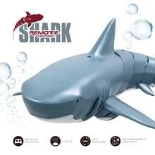 Glorystar f151 24g бионическая модель акулы с дистанционным