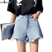 Solid Women Clothing Denim Shorts Jeans Summer Europe And America Harajuku High Waist Ripped Hole Short Casual Vintage Shorts new hot flowers embroidery high waist shorts jeans short women hole denim solid blue casual summer vintage bottoms