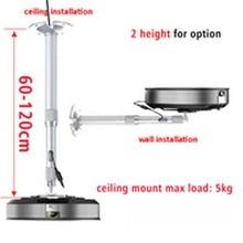 PMA-M1-60120, Универсальный мини-проектор, настольная подставка, поворот на 360 градусов, наклон, мини-проектор, зажим, кронштейн, прикроватный