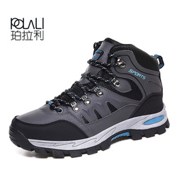 Outdoor Hiking Shoes Waterproof Trekking Shoes for Men Women Non-Slip Tactical Boots Climbing Shoes Breathable Trekking Sneakers