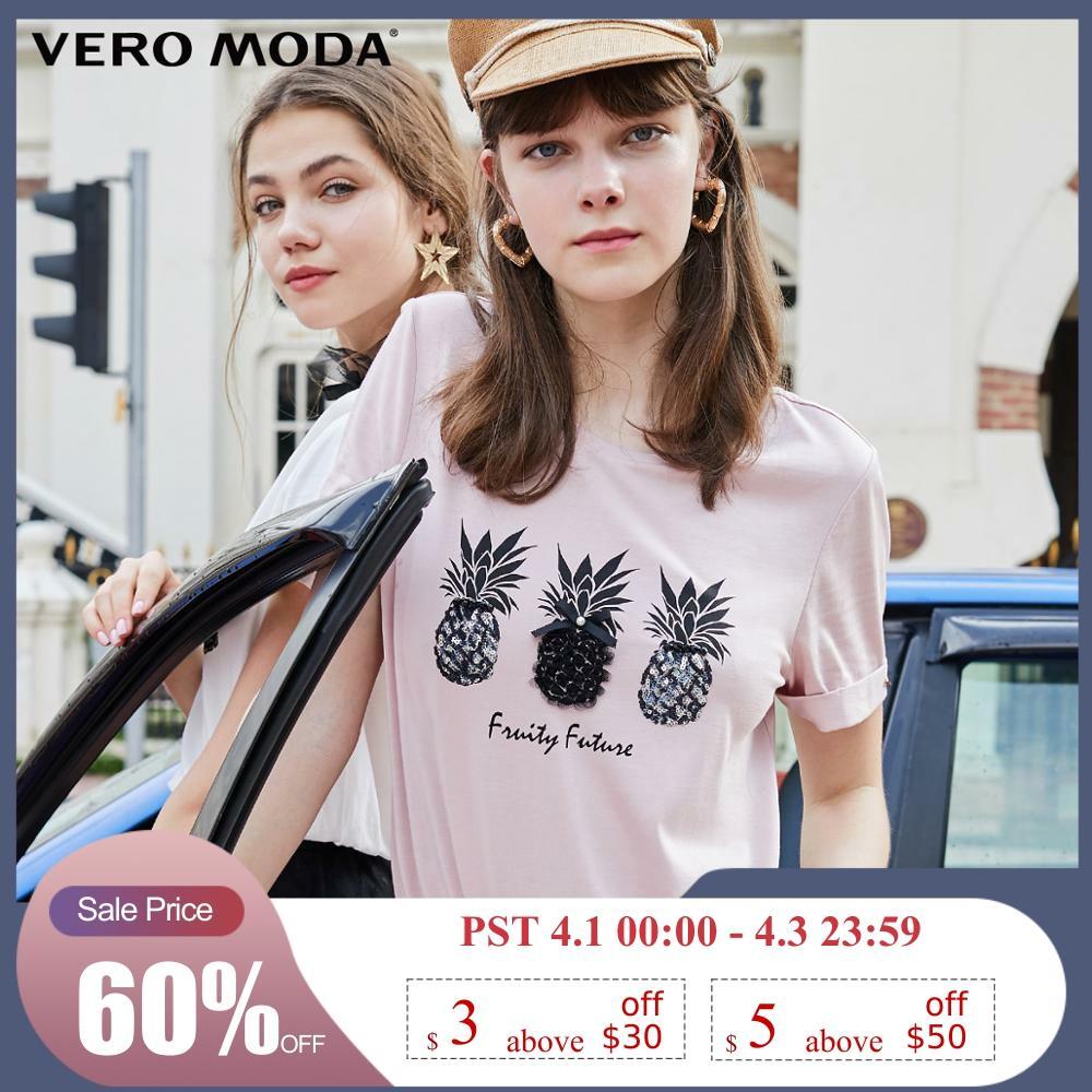 Vero Moda New Women's 100% Cotton Fruit Pattern 3D Print T-shirt | 319201555