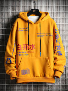 Yellow Hoodie Sweatshirts Male Japanese-Streetwear Harajuku Hip-Hop Fleece Singleroad