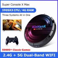 Console per videogiochi retrò Super Console X Max 4K HD Wifi con 50000 giochi per PS1/PSP/N64/SS Game Player TV Box