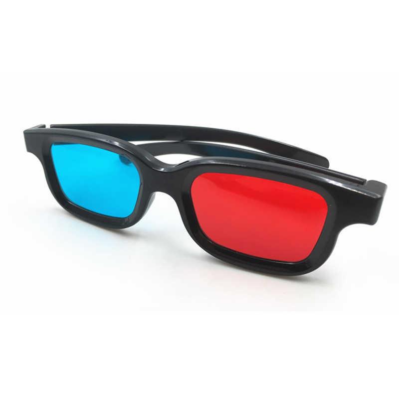 新しい ABS 仮想現実メガネ 3D メガネ赤青レンズ仮想現実ビデオ映画アナグリフプラスチックスタイル 3D des lunettes
