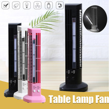 2 in 1 USB Fan Light Portable Mini Air Conditioner Fan Leafless Cooling Fan LED Creative Folding USB Desktop Air Cooler Fan mini usb hand fan cooling portable fan led light air conditioner cooler adjustable speed heat rechargeable battery fans 200mm