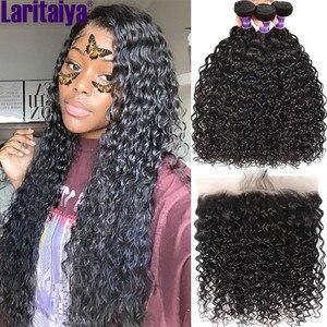 Перуанские волнистые пряди с фронтальной Laritaiya человеческих волос 2/3 пряди с закрытием HD прозрачный кружевной фронтальной с пряди