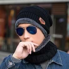 Шеи теплые вязаные шапки и шарфа комплект мех; подклад из шерсти