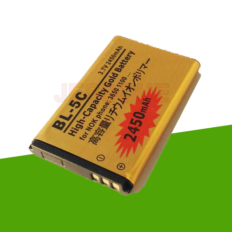 Battery for <font><b>Nokia</b></font> <font><b>1650</b></font> 1680c 1681c 1682c 2320c 2323c 2330c 2730c 2322c 2332c 2135 2322C 2270 2700c 2131 3109 3110 3109c 3110c image