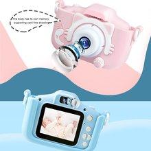 2.0 inch Screen Kids Mini Digital Camera 12MP Photo Children