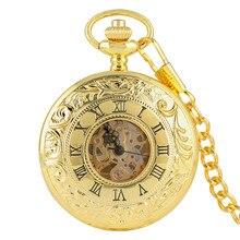 ساعة الجيب ذات الهيكل العظمي الميكانيكية العتيقة الذهبية الفاخرة مزدوجة مفتوحة الجانب أرقام رومانية قلادة مع سلسلة فوب Reloj De Bolsillo