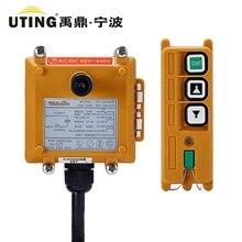 工業用ワイヤレスクレーンリモートコントロール F21 2D ホイストクレーン 1 送信機 1 受信機 2 チャンネルシングルスピードプッシュボタン