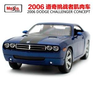 Maisto 1:18 2006 DODGE Challenger Concept Muscle car версия модели автомобиля литая под давлением модель автомобиля игрушка новая в коробке Бесплатная доставка