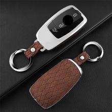 Замшевый кожаный чехол для автомобильных ключей из цинкового