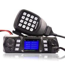 높은 전력 75W SOCOTRAN ST 980Plus 듀얼 밴드 136 174 및 400 470MHz 200CH 자동차 라디오 980 플러스 모바일 햄 라디오 송수신기