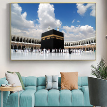 Great Mosque Of Mecca Islamic Building Hajj Poster And Prints Painting Art On Canvas Wall Picture For Muslim Home Decoration