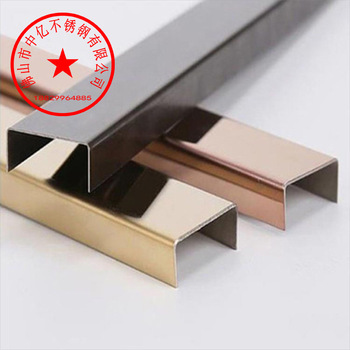 Stainless Steel u xing tiao U-Shaped Line Mirror Groove Article Titanium Decoration Lines Closing Tape L-Shaped Trim
