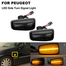 x1 piece for peugeot 806 for lancia zeta for fiat ulysse for citroen evasion sliding door handle lock pin 140mm new 2pcs Dynamic Sequential LED Turn Signal Side Marker Light For PEUGEOT 106 306 406 806 Citroen Xantia Jumpy I II ZX XM  Fiat
