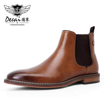 Desai Brand New Men's Chelsea Boots Genuine Calf Leather Bottom Outsole Calf Leather Upper Leather Inner Handmade Boot 1