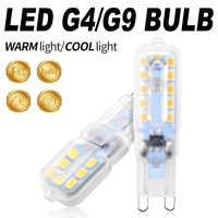 Bombilla Led G9 regulable 220V G4 Led 1W reflector para candelabro reemplazar 30W 40W 50W lámpara Led halógena g9 para iluminación del hogar 2835SMD