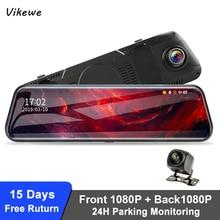 Vikewe Espejo DVR de 10 pulgadas para coche, FHD, 1080P, cámara de salpicadero, grabadora de vídeo, lente Dual, cámara trasera, registrador automático