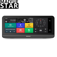 Maiyue star 8 inch touch screen full HD 1080P dashboard folding car Dvr Wifi Bluetooth GPS navigation dual lens recorder camera