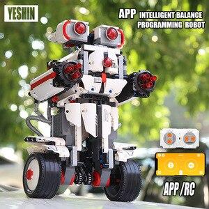Image 3 - 金型王アイデアマインドストームプログラムテクニック均衡ロボットビルディングブロックレンガのおもちゃと互換性31313