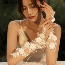 JaneVini الدانتيل الزهور قفازات العروس اللؤلؤ بدون أصابع زين فستان الزفاف قفازات بيضاء الدانتيل متابعة قفاز زينة المعصم