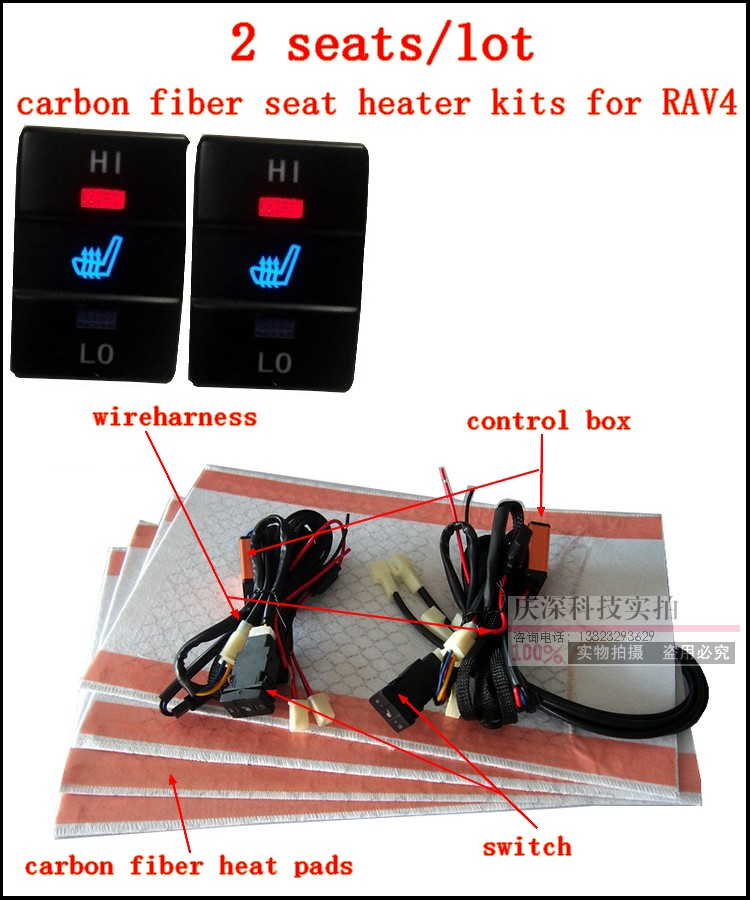 2 seats/lot,2019 NEW improvement carbon fiber car seat heater for Toyato RAV4,  car heater-in Automobiles Seat Covers from Automobiles & Motorcycles    1