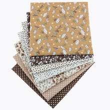 Nanchuang 7pcs/Lot Coffee Thin Cotton Fabric Low Density Patchwork Cloth DIY Handmade Sewing Tissue Needlework Pattern 50x50cm