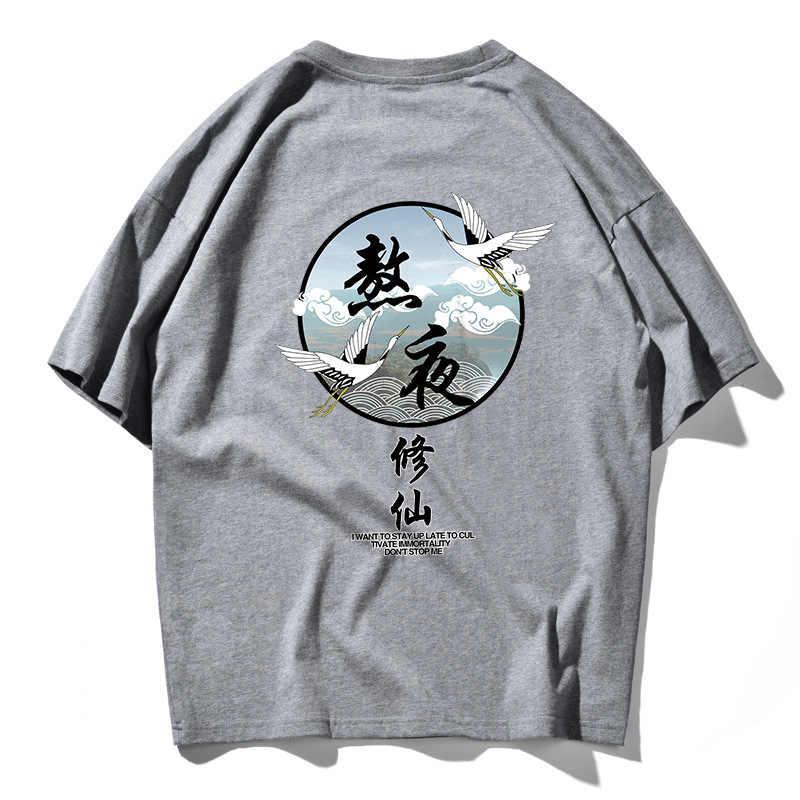 الصينية الرياح مضحك الطيور طباعة تي شيرت الرجال كوليتي 100% القطن عالية الشارع القمم المحملة الهيب هوب سكيت عشاق زوجين تي شيرت الذكور