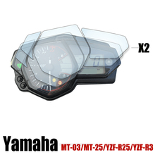 Protection-Film Dashboard-Protector Yamaha for Mt-03/Mt-25/Yzf-r25/..