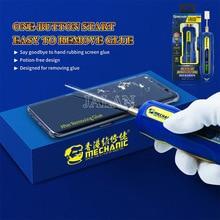 MECHANIC IR10 PRO LCD Screen Glue Remove Tools Adjustable Speed OCA Glue Polarizer Separator