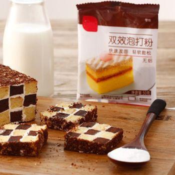 Aluminum-free Double-effect Baking Powder For Cake Baking Leavening Fermentation 50g