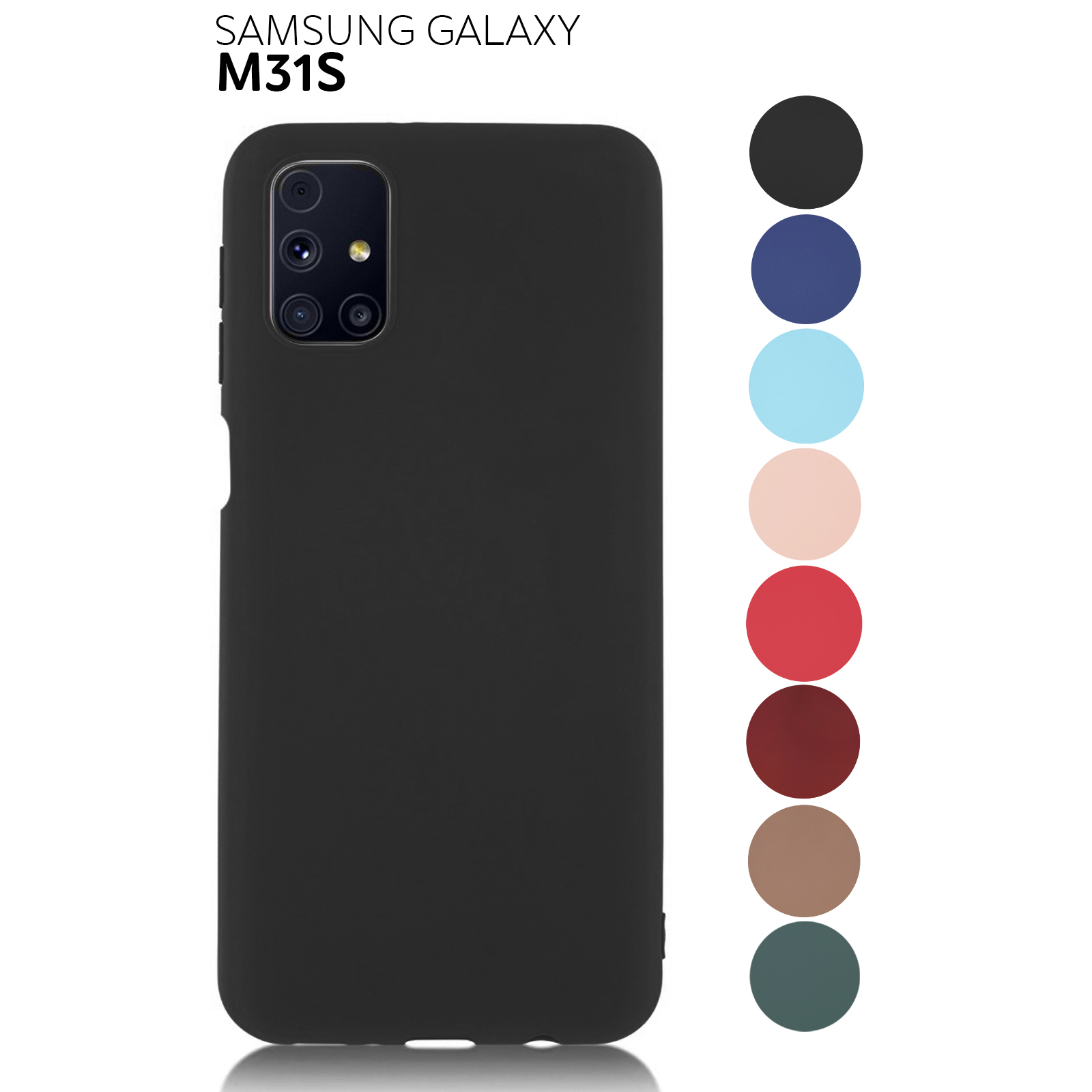 Силиконовый тонкий матовый чехол ROSCO для Samsung Galaxy M31S Бамперы    АлиЭкспресс