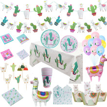 Napkins Tableware Paper-Plates Alpaca Llama Party-Decor Birthday Cake-Topper Decor-Supplies