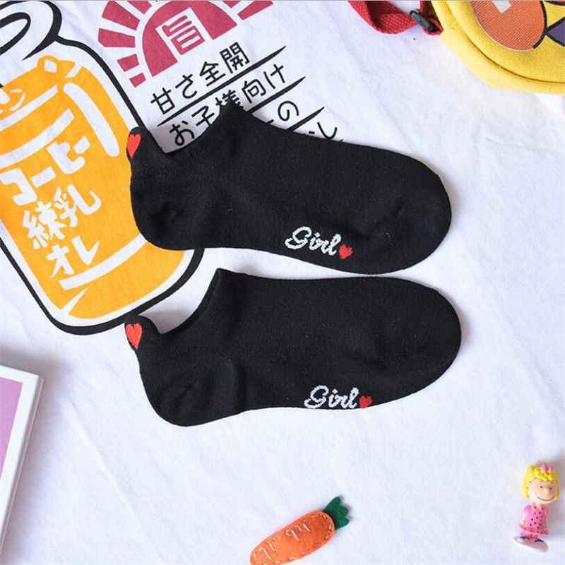 1 paires femmes chaussettes coeur mignon collège vent Simple basique drôle femme chaussettes chaud coton printemps été Harajuku Sox fille chaussettes