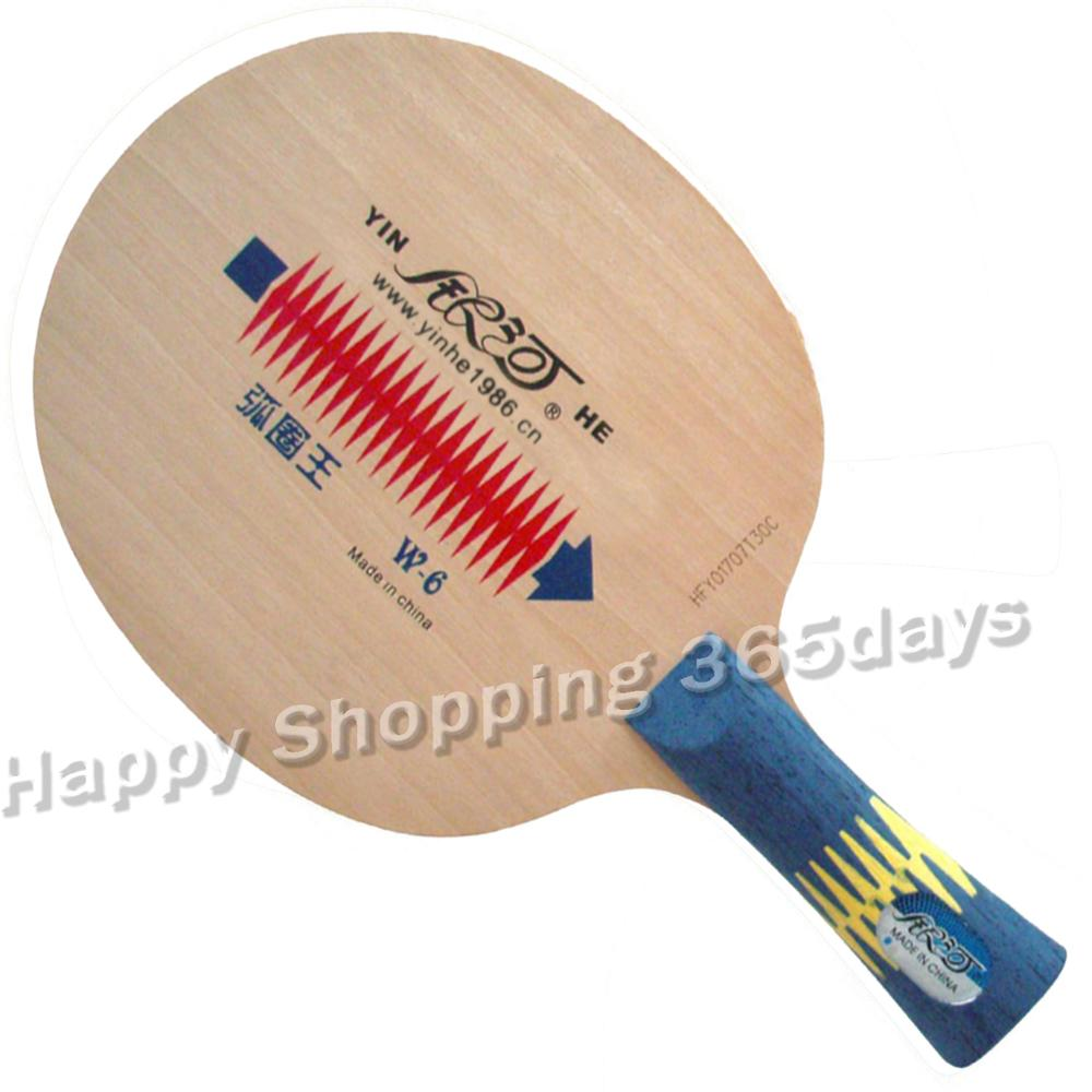 Yinhe Milky Way Galaxy W-6 Loop King W6 W 6 Table Tennis Pingpong Blade